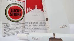 加熱式たばこ「IQOS」有害物質9割減は本当か│自社と第三者の研究結果に見える隔たり
