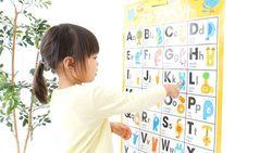 子どもに英語を習わせる親の「致命的な誤解」│「自分が苦労したから習わせる」は親の言い分