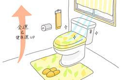 トイレ風水で金運・健康運アップ!中国命理学研究家・林秀靜さんに聞いた開運のコツ