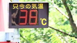 気象庁の言う温度より微妙に暑く感じるワケ|自分や子どもの身を守るには?