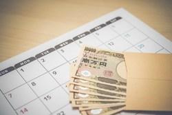 【初めての一人暮らし】賃貸の更新料っていつ・いくら支払うの?わかりやすく解説