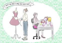 【女性の一人暮らし実態調査】みんなの職業や給料は?生活の様子を大公開!