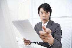 メンタル不調者を続出させる上司の特徴 - 「怒る」と「叱る」の違いとは