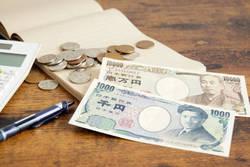 共働きなのになぜか貯蓄できない……お金が貯まる家計管理の始め方