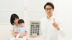 将来不安の30代がするべき「たった3分の計算」| 30代の会社員は「退職金制度」を知らなすぎる