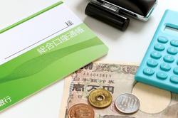 一人暮らしの生活費が足りない? 支出の見直し&節約方法を解説