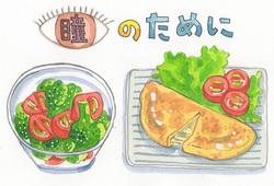 【特集/瞳とエイジングの深い関係】 トマトやスイカで目の紫外線対策