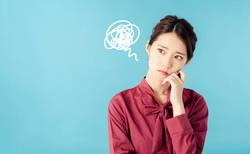 リンククロス第4回  働きやすく、健康な職場とは?職場の意思決定の問題や上司の配慮不足で不健康に