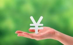 【節約アドバイザー直伝】20代から始めたい資産形成のススメ
