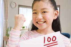 """育児アドバイザーに聞く、みんなの子育て相談室 第6回 100点取った子どもを""""ほめない方がいい""""って本当?"""