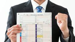 まだ間に合う!会社員が確定申告で「得」する策 |何が控除されるか知ることが節税対策の一歩