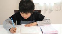休校中に子供が陥りがちな自宅勉強の落とし穴| 小学生がやってはいけない勉強法ワースト5