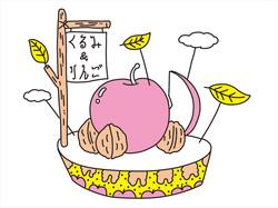 小雪(しょうせつ)/運動不足に注意しつつ、冬の食材で栄養補給