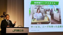 JR東「新幹線オフィス」開始、将来は専用車両も|KDDIと組み、来年からテレワークの実証実験