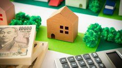 「住宅ローン減税」改正で還付金もらえるのは誰|複雑でわかりにくい制度になった歴史的経緯