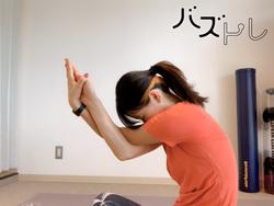どうにもならない肩こりは「菱形筋」をほぐしてみて。頭痛も解消されるかも