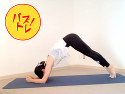 きゅっと引き締まったくびれを手に入れる! 自宅トレーニング