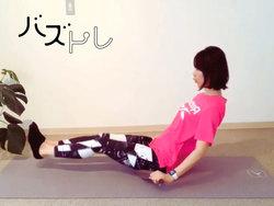 ぽっこりおなか解消トレーニング。タオルを使って効果的に下腹部へアプローチ
