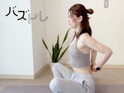 動きは地味だけど効果的。二の腕をすっきりさせる上腕三頭筋トレーニング