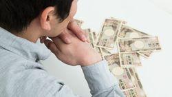 目先の誘惑に弱い人が意識するといい3つの視点|今の10万円より将来の10万1000円を選べる?