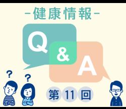 【連載】専門家がずばり解説!健康情報Q&A 第11回 効果的な運動のタイミングって?