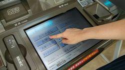 地味にイラつく「銀行ATMの使い勝手」を検証する|「UI・UX」が大事と言われる時代に考える